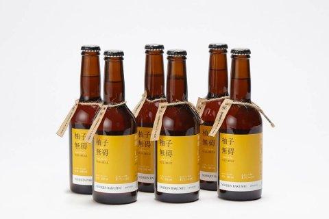 「西陣麦酒」柚子無碍 6本セット〈工場直送〉 - 西陣麦酒