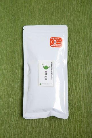 花の木農場の有機緑茶 - 花の木農場